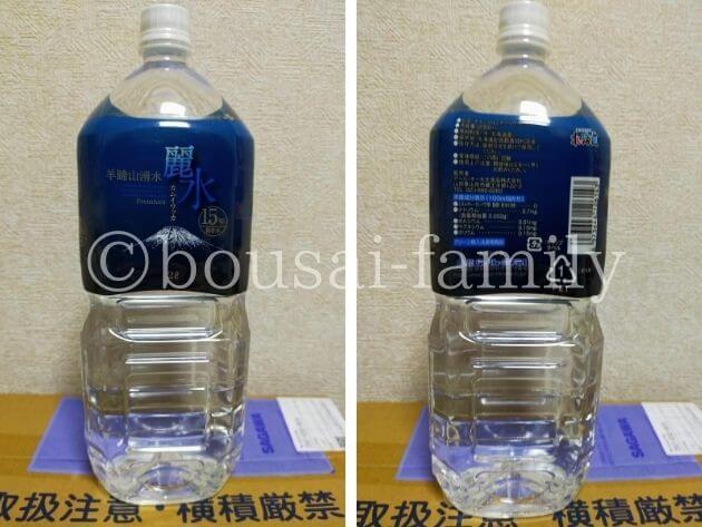 2ℓの保存水