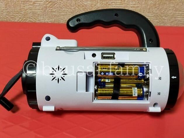 ディフェンドフューチャーの防災ラジオの電池